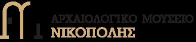 Αρχαιολογικό Μουσείο Νικόπολης