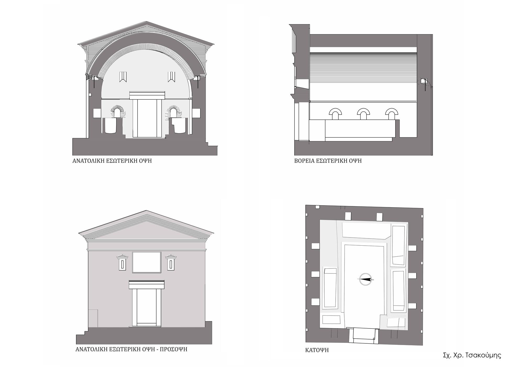 Το Μαυσωλείο αρ. 1: σχεδιαστική αποκατάσταση