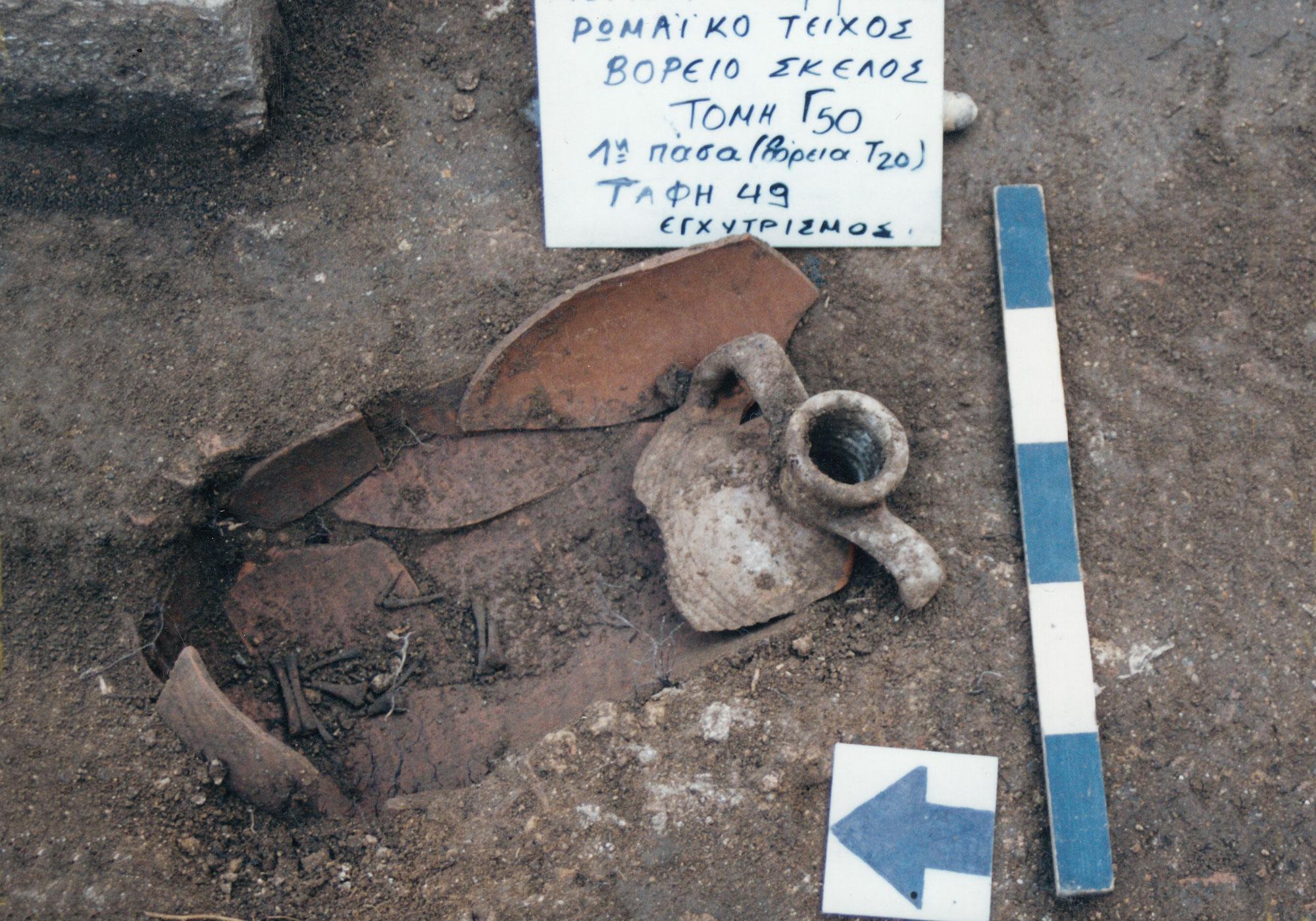 Εγχυτρισμός (ταφή νηπίου στο εσωτερικό αμφορέα)