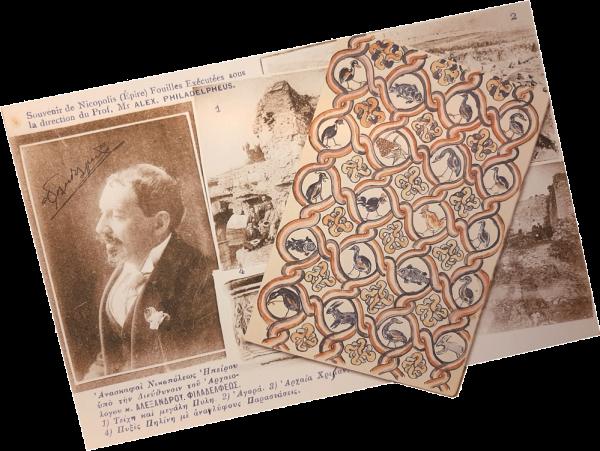 Καρτ ποστάλ με τον Αλέξανδρο Φιλαφελφέα, πρώτο ανασκαφέα της Νικόπολης